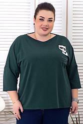 Модна жіноча батальна кофточка вільна зелена