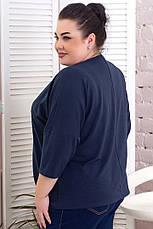 Батальна кофточка жіноча трикотажна темно-синя, фото 2