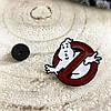 """Металевий значок на рюкзак або одяг """"Ghostbusters"""", фото 6"""