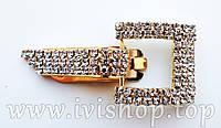 Шубный крючок-застежка 6,0 см, под золото. квадратная. со стразами