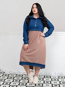 Жіноче джинсове сукню великих розмірів (Евія lzn)