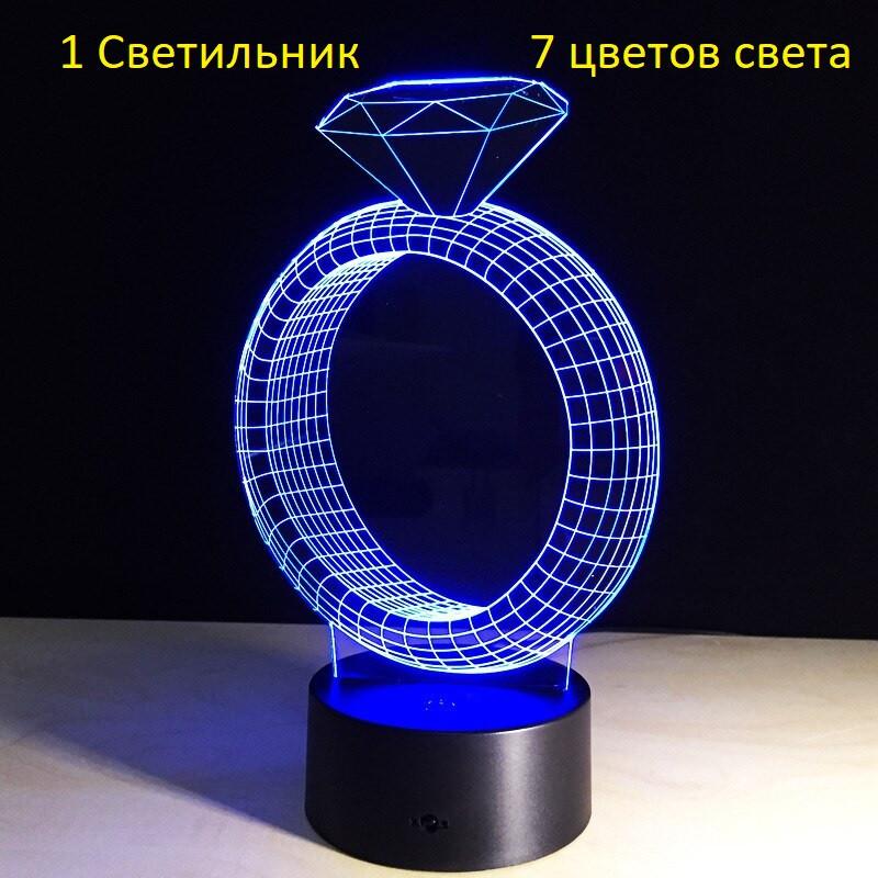"""3D Світильник, """"Кільце"""", Прикольний подарунок чоловікові на день народження, Цікаві подарунки дівчині"""