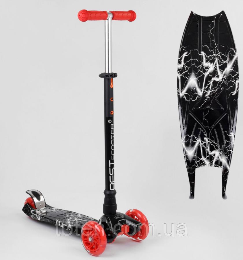 Самокат MAXI Best Scooter 1318 , 4 колеса PU, СВІТЛО, трубка керма алюмінієва, d=12см