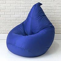 Бескаркасное кресло груша 85х65 см Синее