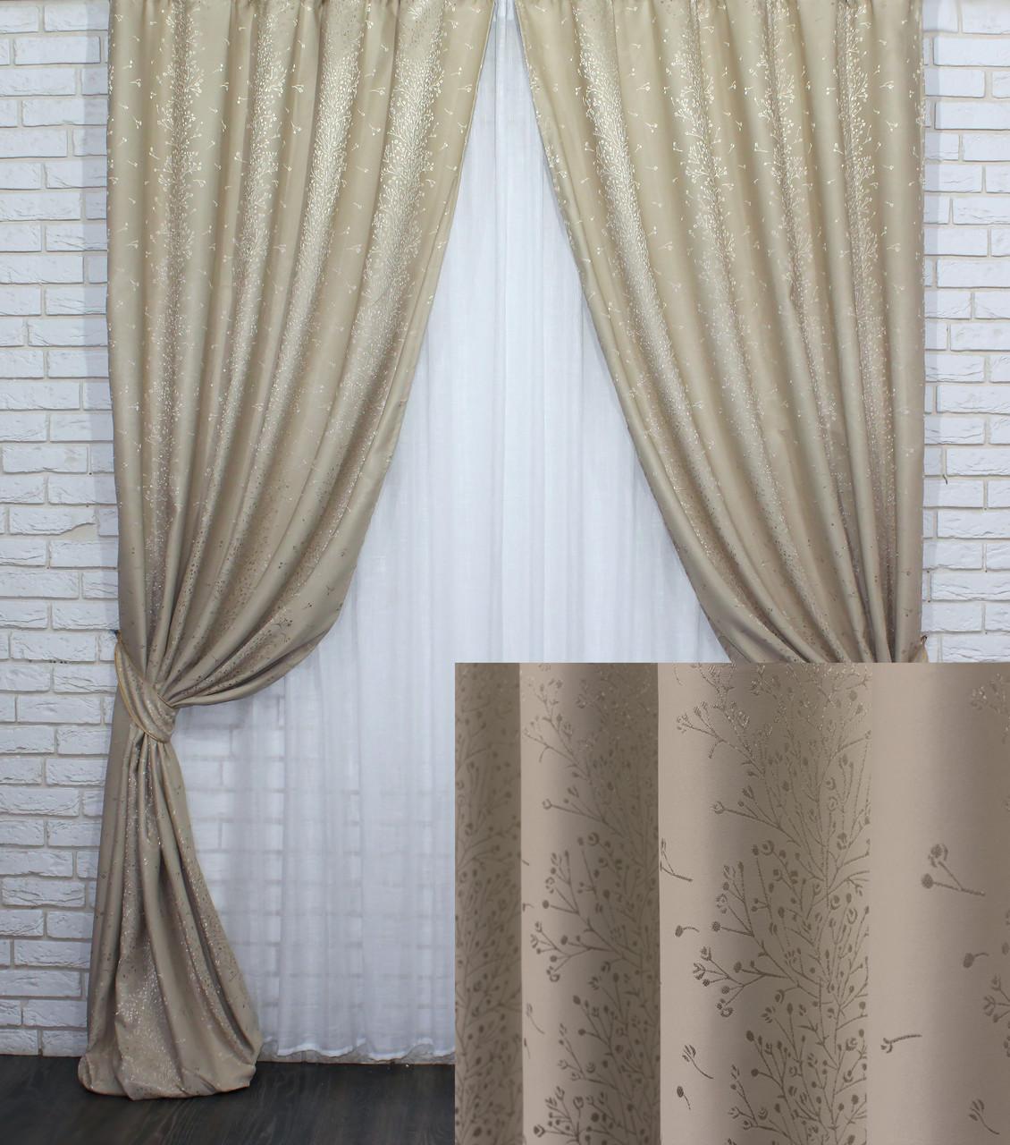 "Штори (2шт 1.5х2.7м) з тканини блекаут, колекція ""Сакура"", колір карамель. Код 681ш 30-458"