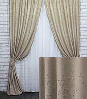 """Штори (2шт 1.5х2.7м) з тканини блекаут, колекція """"Сакура"""", колір карамель. Код 681ш 30-458, фото 1"""