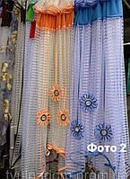 Тюль Арка Ромашка оранжевый 2.80м / 1.70м купить tyulnadom