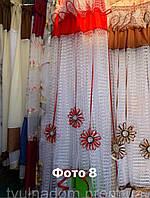 Тюль Арка на кухню красный 2.80м / 1.70м от tyulnadom