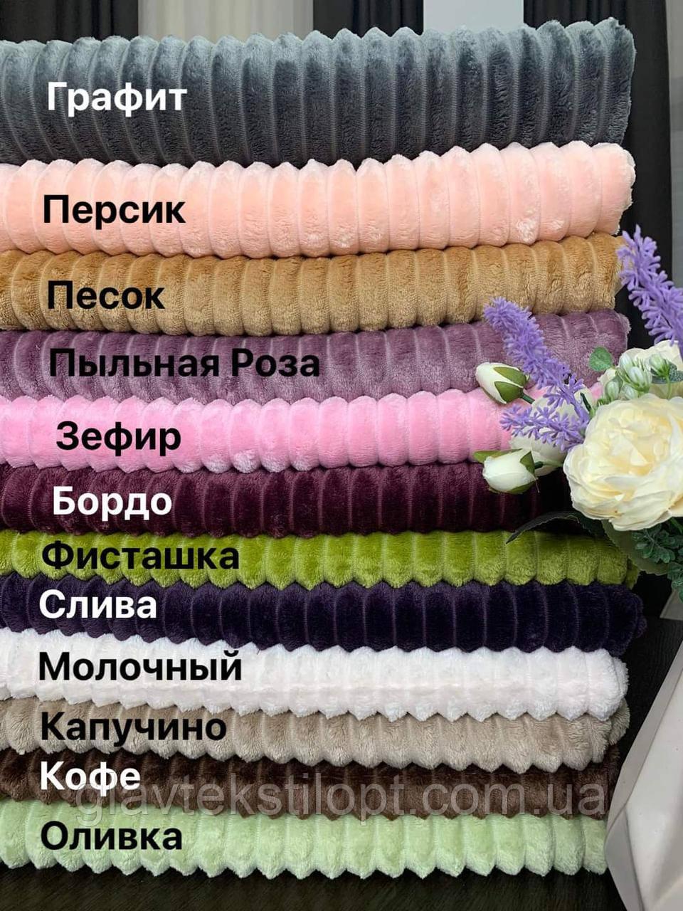 """Плед микрофибра """"Шарпей"""" двуспальный (180*200)"""