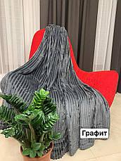 """Плед микрофибра """"Шарпей"""" двуспальный (180*200), фото 3"""
