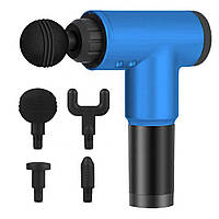 Аккумуляторный портативный ручной массажер для тела Fascial Gun HF-280 Blue (WJ4) (14018) #S/O
