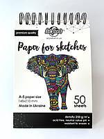 Бумага для рисования и скетчинга А5 альбом 50 листов Art Planet