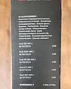 Щетки стеклоочистителя Audi Q8 (4M), SQ8 (4M) оригинальные передние (4M8998002B), фото 2