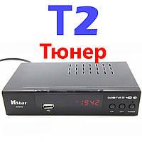 Цифровой внешний тюнер Mstar M-6010 DVB-T2 USB+HDMI эфирное телевидение Т2