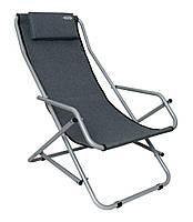 Шезлонг крісло-качалка Новатор SH-7 навантаження до 100кг, сірий, фото 1