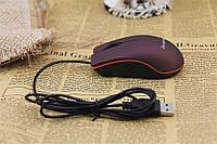 Мышка оптическая Lenovo для компа