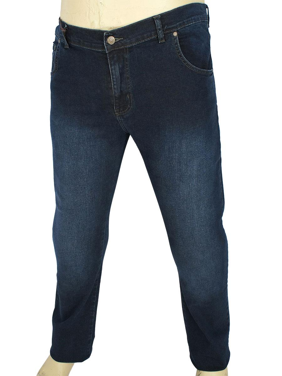 Турецькі чоловічі джинси Dekons 2043 Camel темно-синього кольору великого розміру