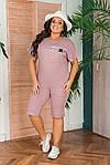 Жіночий костюм з бриджами (Батал), фото 2