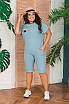 Жіночий костюм з бриджами (Батал), фото 9