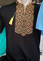 Вышитая трикотажная футболка 220 САК