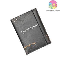 Органайзер для документів Черний