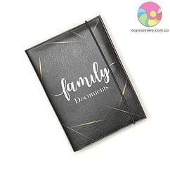 Органайзер для документів Family чорний