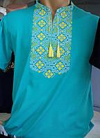 Мужская футболка вышитая  221 САК