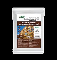 Антипірен. Антисептик. Вогнебіозахист для деревини ConWood Mineral Premium 1кг