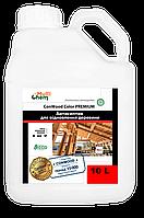 Антисептик деревини ConWood Premium Color 10л: Біозахист з тимчасової маркуванням.