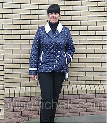 Красивая женская куртка демисезонная размеры 48-56