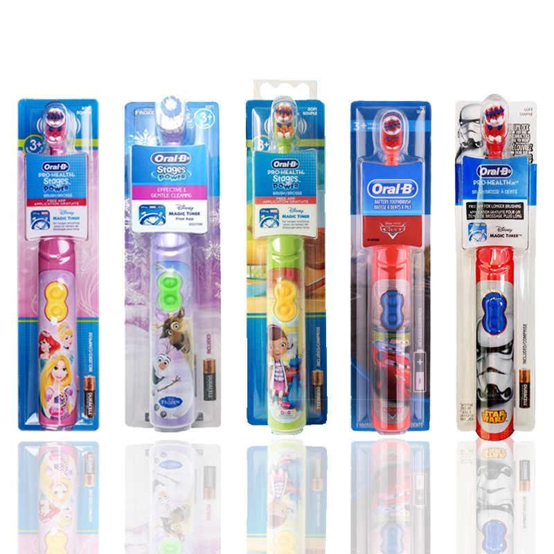 """Електрична дитяча зубна щітка на батарейках """"Oral-B"""" незнімна насадка TP0021"""