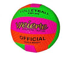 Мяч волейбольный цветной