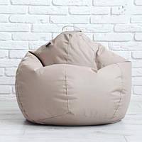 Бескаркасное кресло груша 85х105 см  Бежевое
