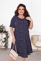Платье женское летнее в горошек большой размер 2341 (52 54 56 58) (цвета: темно-синий) СП