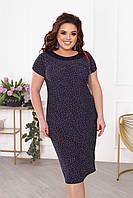 Платье женское летнее большой размер 2344 (52 54 56 58 60) (цвета: темно-синий) СП