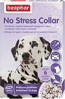 Антистрес нашийник Beaphar No Stress dog Collar для собак 65 см