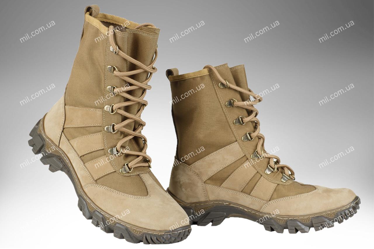 Берцы облегченные военные / армейская, тактическая спец обувь X Desert (coyote)