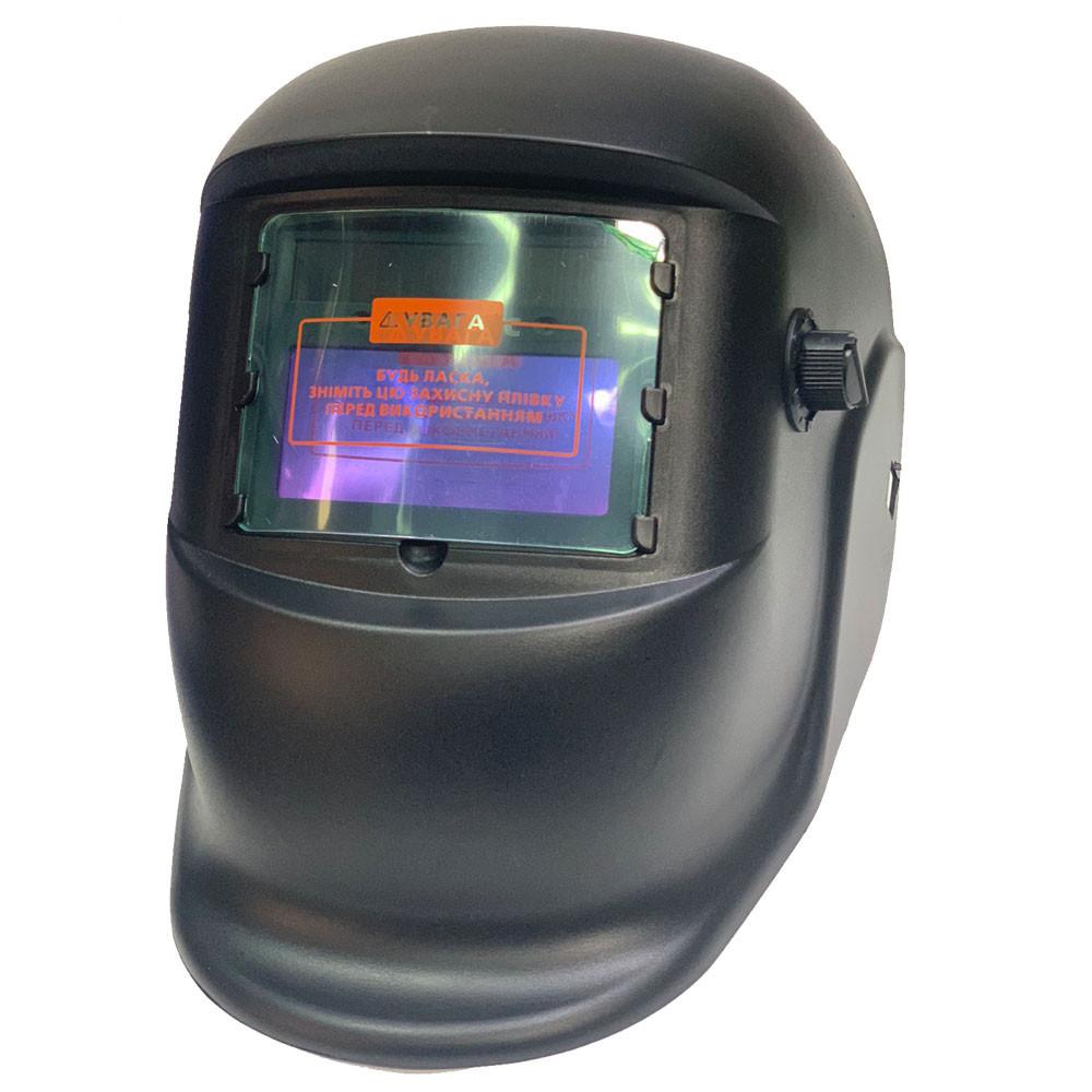 Зварювальна маска Білорус МС-1 (регулювання, хамелеон)