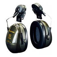 Навушники (ЗМ) H520P3E-410-GQ Оптим-2 для захисн. каски