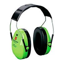 Навушники (ЗМ) H510F-459-GB Оптим-1, складані, HI-VIZ, фото 1