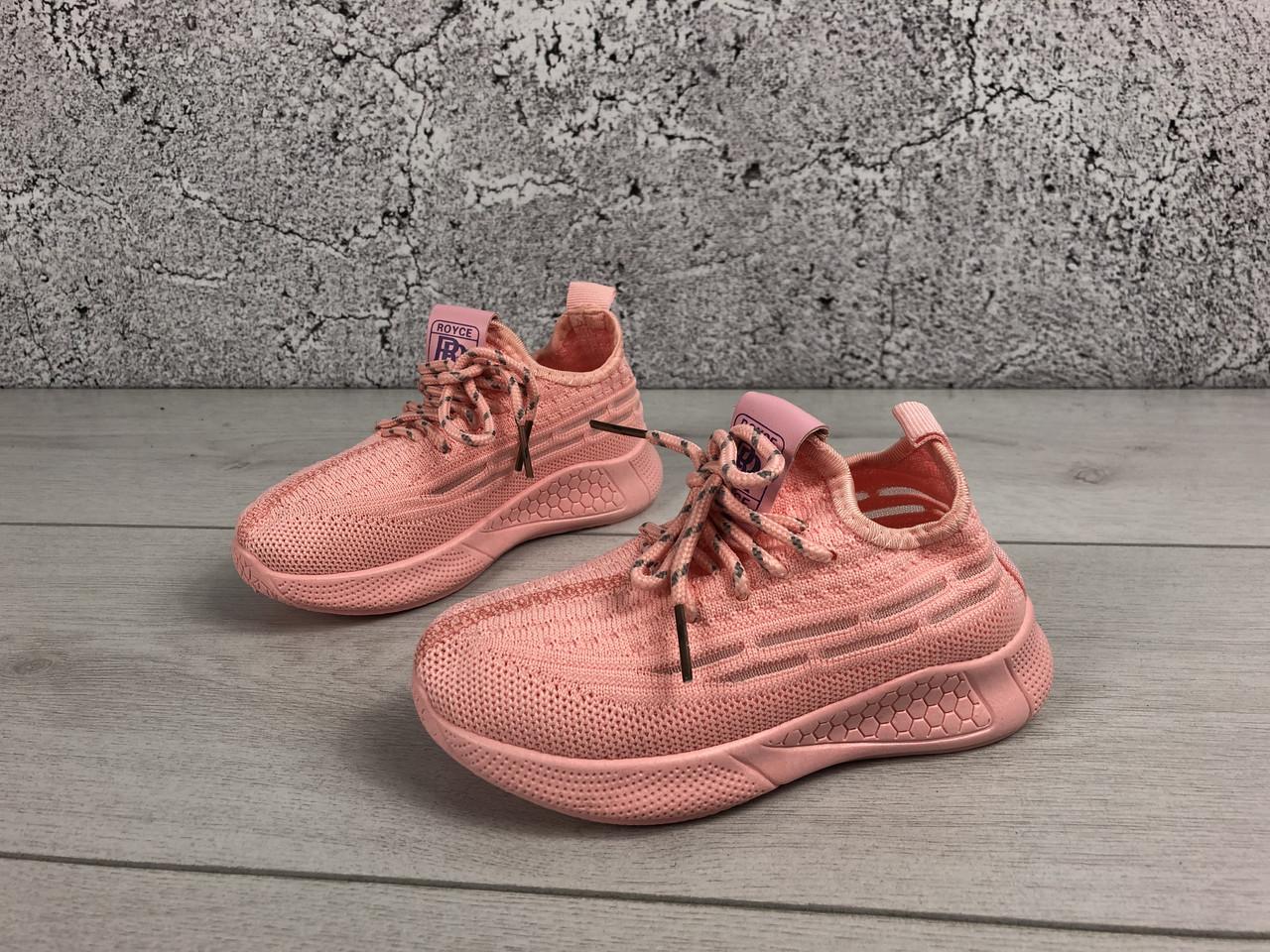 Кросівки дитячі тексильные рожевого кольору, розміри з 27 по 36