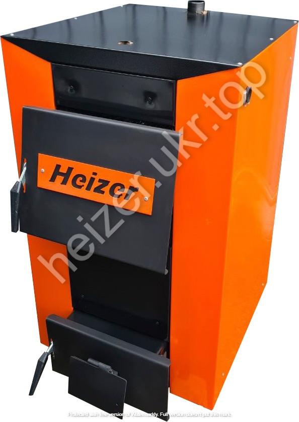 """Котел твердопаливний """"Heizer Trio"""" 10 кВт. Безкоштовна доставка!"""