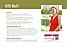 Краска-кератин, восстановитель для волос Иноар на основе из кератина и аргановых гранул, фото 10