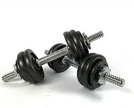 Гантели металлические разборные 15 кг
