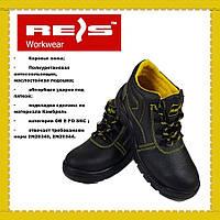 Ботинки рабочие. Обувь защитная с мет носком. Ботинки кожаные REIS BRYES (Польша)