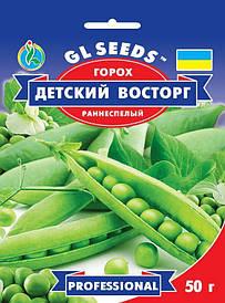 Семена Горох Детский восторг (50г),
