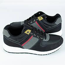 Кросівки LaVento 11052 Чорні 40 (716590)