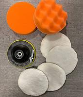 Набір з 6 (поролонові і вовняні) насадок на дриль 10 см для полірування авто + шліфувальний диск