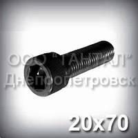 Винт М20х70 шестигранный шлиц ГОСТ 11738-84 (DIN 912, ISO 4762) с цилиндрической головкой