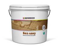 Защитная пропитка для дерева без лака KOSMICH (0,75 л)